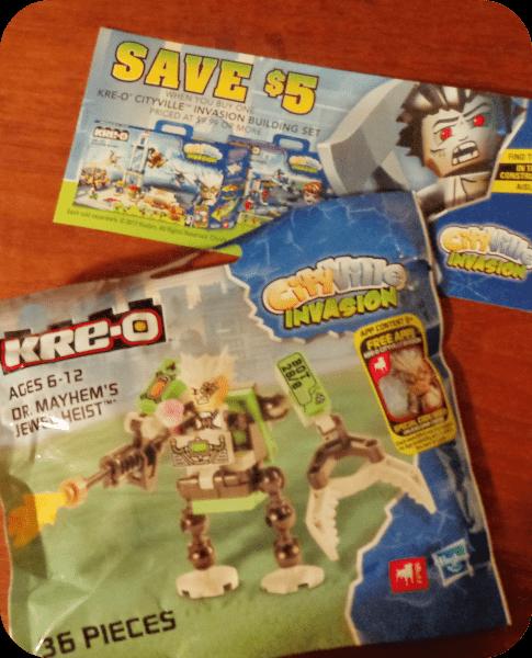 kreo prize
